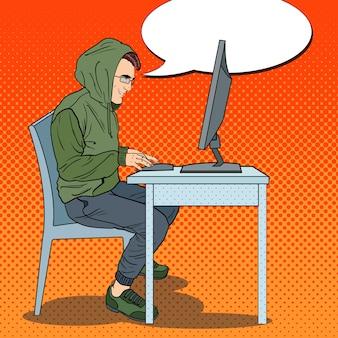 コンピューター上の情報を盗むハッカー