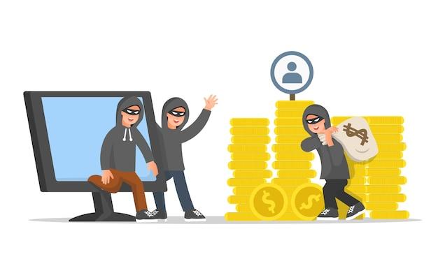 해커는 사이버 공간에서 범죄를 저지른다