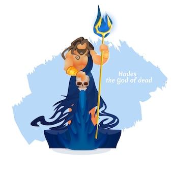 Hades, pluto or aidis god of dead. greek mythology