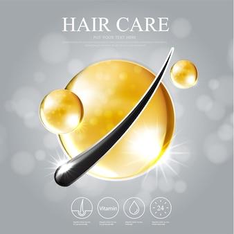 ヘアケア製品、スプリットエンド血清シャンプー、化粧品の概念、ベクトルイラストを防ぎます。