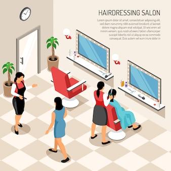 Парикмахерская в бежевом цвете со стилистами клиентов, профессиональное оборудование и предметы интерьера изометрические