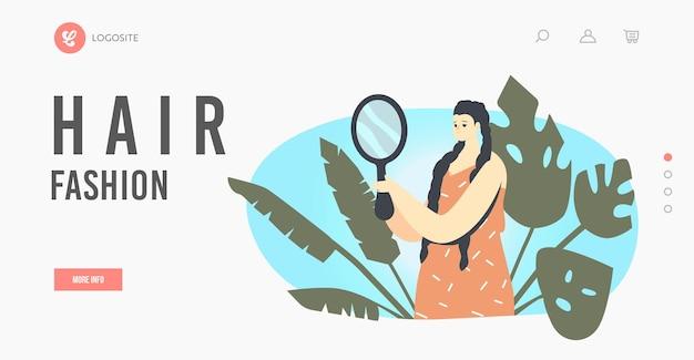 Шаблон целевой страницы моды для волос. услуги по плетению кос в салоне красоты. женский персонаж с прической косы, держащей огромное увеличительное стекло. уход за внешним видом женщины, укладка. векторные иллюстрации шаржа