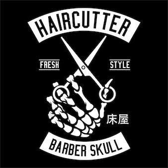 理容師美容師