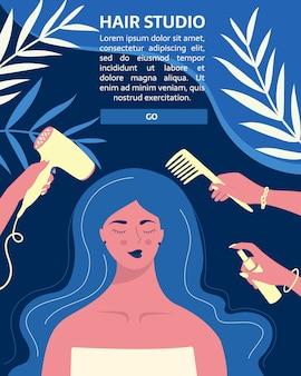 プロのツールを備えた美容師が長い女性の髪とヘアスタイルを気遣う