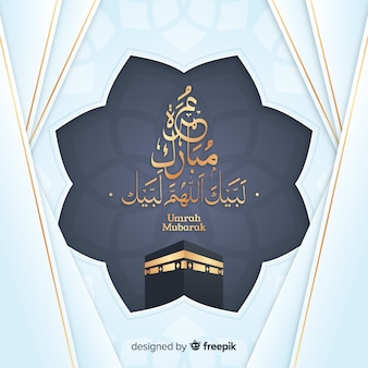 Hajj greeting kaaba background celebration