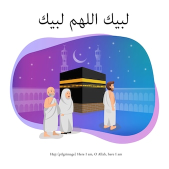 Hajj islamic pilgrimage illustration