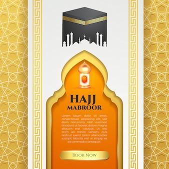 ソーシャルメディアのポストチラシテンプレートのカーバ神殿のロゴとオレンジ色のランタンとメッカ巡礼のイスラム教の背景