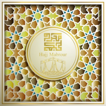 Hajj mabrour arabic calligraphy islamic greeting card with kaaba