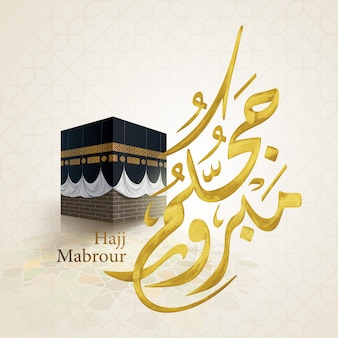 Hajj mabrour arabic calligraphy islamic greeting