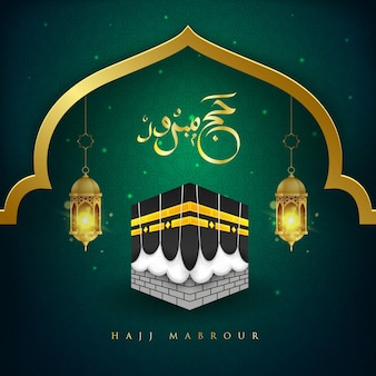 Hajj mabrour background with the kaaba and golden lantern the arabic calligraphy means accepted of hajj