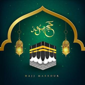 カーバ神殿と黄金のランタンを備えたメッカ巡礼の背景アラビア語の書道はメッカ巡礼の受け入れを意味します