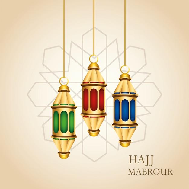Празднование хаджа мабрура с висящими золотыми фонарями
