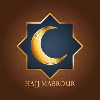 Праздник хаджа мабрура с полумесяцем золотой луны