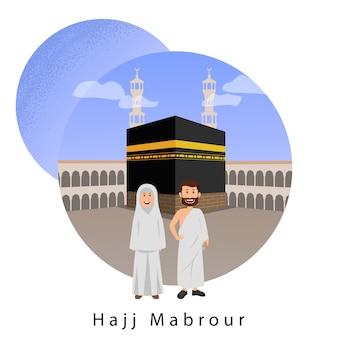 Hajj mabrour greeting card illustration islamic pilgrimage