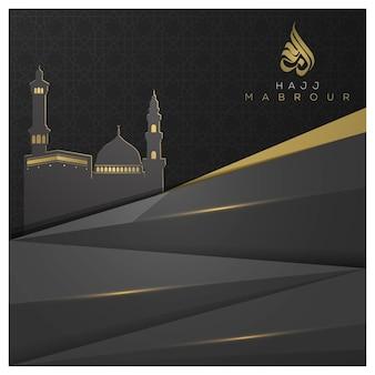 Хадж мабрур поздравительная открытка исламская иллюстрация фона дизайн с арабской каллиграфией