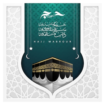Hajj mabrour greeting card moroccan pattern   design with beautiful arabic calligraphy