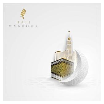 アラビア書道の月とカーバ神殿が輝くイスラム背景デザインのハッジ マブラル