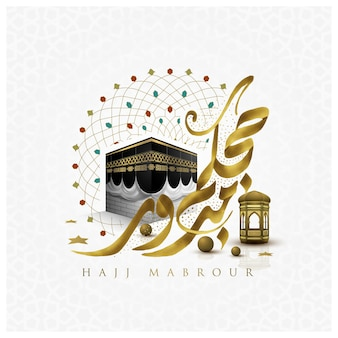 Hajj mabrour greeting islamic background   design with glowing arabic calligraphy moon and kaaba