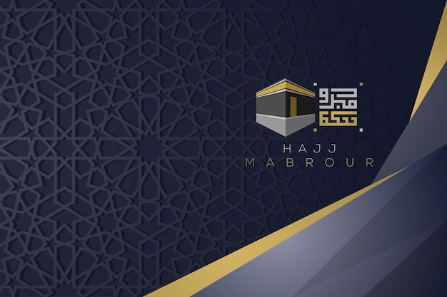 Hajj mabrour greeting islamic floral     design with arabic calligraphy