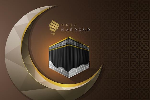 Хадж мабрур приветствие исламский цветочный дизайн с арабской каллиграфией