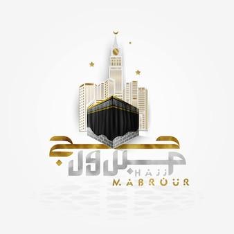 Hajj mabrour 인사말 이슬람 그림 배경 디자인에는 아름다운 카바와 아랍어 서예가 있습니다.