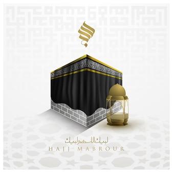 Hajj mabrour greeting islamic illustration background   design with beautiful kaaba lentern and arabic calligraphy