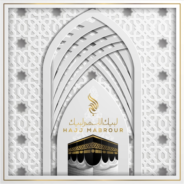 Hajj mabrour greeting islamic pattern background vector design with kaaba