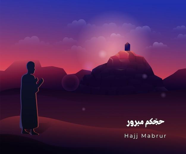 Hajj mabrour illustration muslim pilgrimage praying in mount arafat