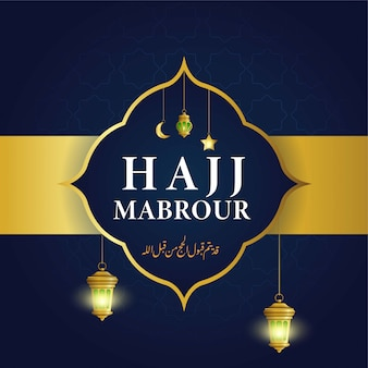 Hajj mabrour islamic banner template