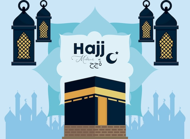 Hajj mabrour lettering celebration