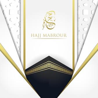 輝く金のアラビア書道とカーバ神殿とイスラムのパターンを持つメッカ巡礼のソーシャルメディアの投稿