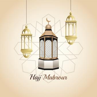 Hajj mabrur celebration with lanterns hanging vector illustration design