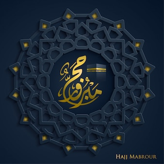 Hajj marbrour arabic calligraphy with geometric circle pattern morocco ornament