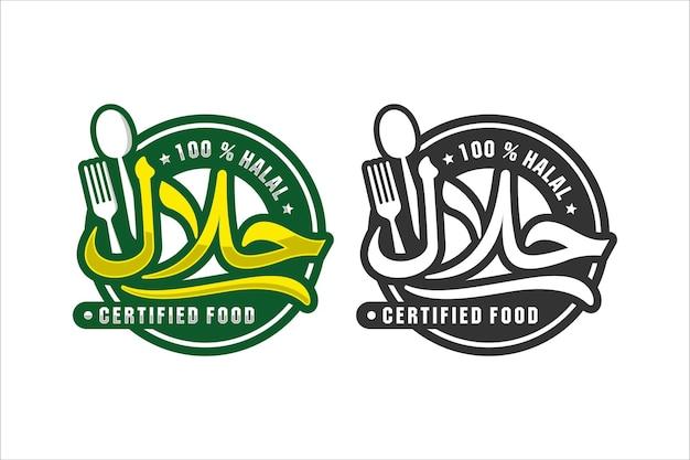 Halal food design logo illustration isolated
