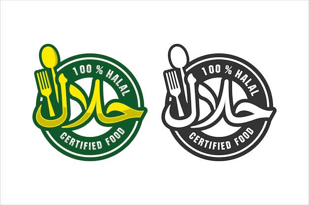 Halal food design premium logo
