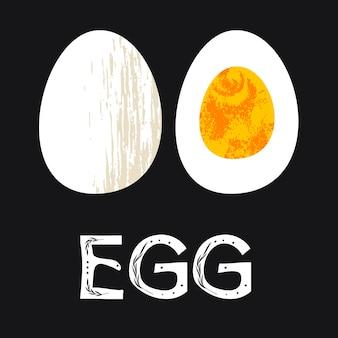삶은 계란 반. 독특한 손으로 그린 질감의 평면 스타일의 벡터 그림. 노란색 배경에. 건강하고 맛있는 음식.
