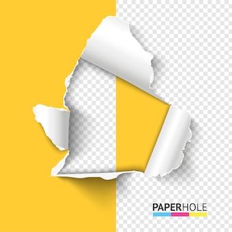 破れた端のある半分空白の破れた紙の穴。