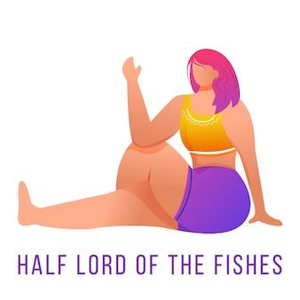 물고기의 반 군주 평면 그림 포즈. ardha matsyendrasana. 오렌지와 보라색 운동복에 요가 하 고 caucausian 여자. 운동, 피트니스. 흰색 배경에 고립 된 만화 캐릭터