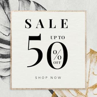Half price discount promotion template