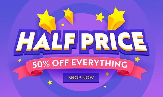 Рекламный баннер мега продажи за полцены с типографикой на фиолетовом фоне со звездами. дизайн шаблона объявления для торговой скидки. оформление фона, промо в социальных сетях. векторные иллюстрации