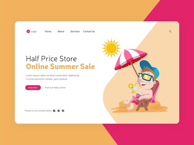 반값 스토어 온라인 여름 세일 방문 페이지 디자인