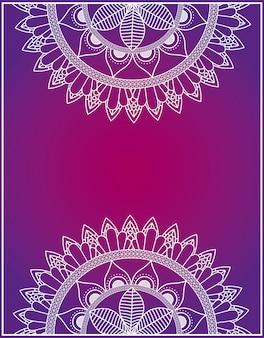 Половинки мандалы с фуксией цвет фона