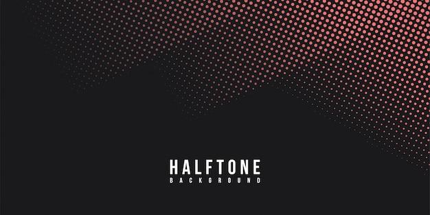 ハーフトーンの背景デザイン