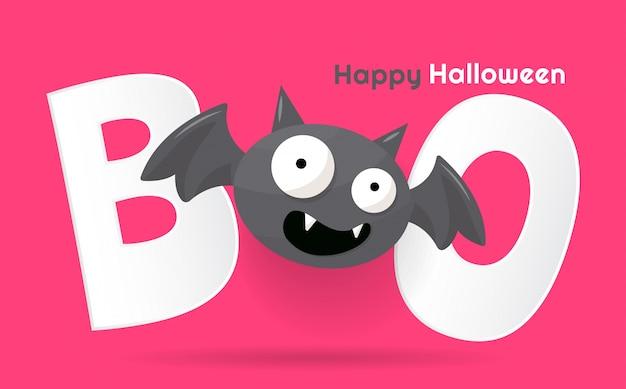 Halloween background vector background for banner, poster, flyer