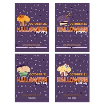 할로윈 컵 케이크와 할로윈 배경 - 파티 또는 인사말 카드에 초대
