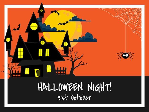 Halloween background with halloween night! text.