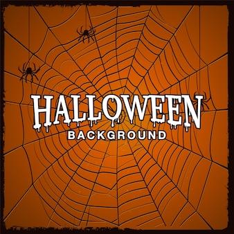 Предпосылка хеллоуина с паутиной паука и текстуры grunge.