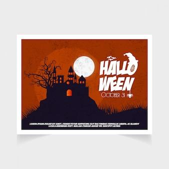 Halloween banner card template