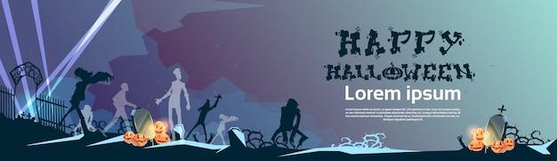 Halloween banner cemetery graveyard card zombie silhouette