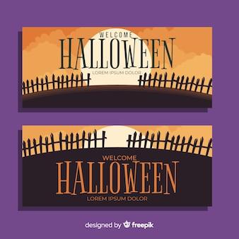 Halloween banner on flat design